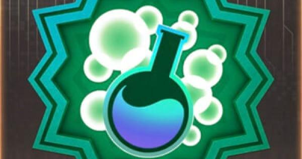 【FGO】『コード:キュアー』の性能
