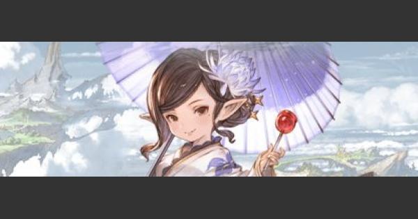 【グラブル】浴衣アルルメイヤ(SR)の評価【グランブルーファンタジー】