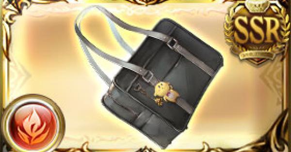 【グラブル】スクールバッグの評価/最終性能(ラブライブコラボ)【グランブルーファンタジー】