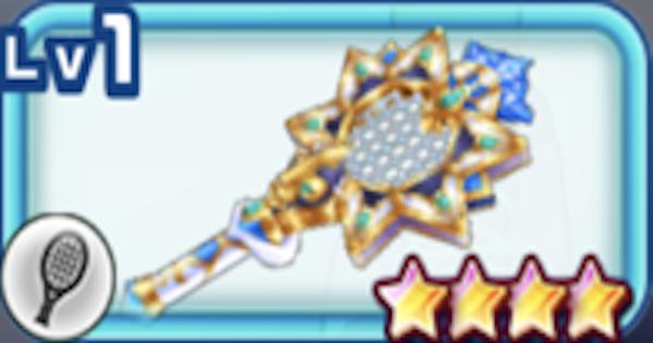 【白猫テニス】蒼の王モチーフラケットの評価 | サスーリカ【白テニ】