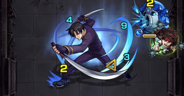 【モンスト】四乃森蒼紫【究極】攻略と適正キャラランキング|るろ剣コラボ