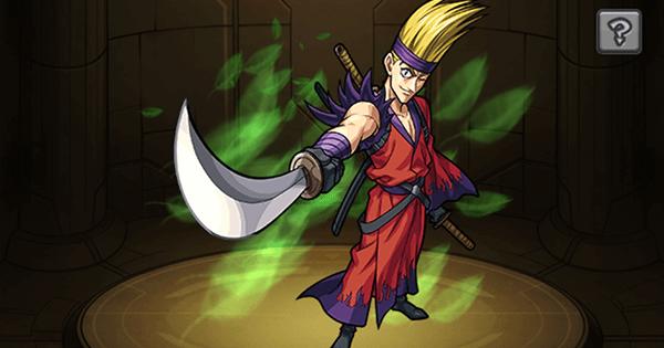 【モンスト】沢下条張の最新評価と素材の使い道 るろ剣コラボ