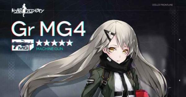 Gr MG4の評価/レシピとスキン