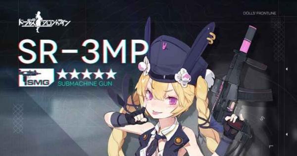 【ドルフロ】SR-3MPの評価/レシピとスキン【ドールズフロントライン】