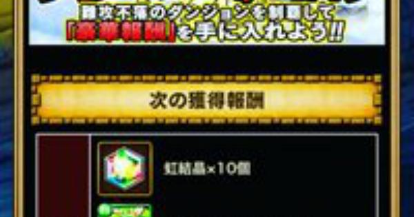 【ポコダン】有名プレイヤー特集!四月一日さんを紹介!【ポコロンダンジョンズ】