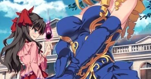 【FGO】『悪役令嬢は悪女をぶち抜きたい!』の性能
