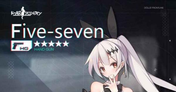 【ドルフロ】Five-sevenの評価/レシピとスキン【ドールズフロントライン】
