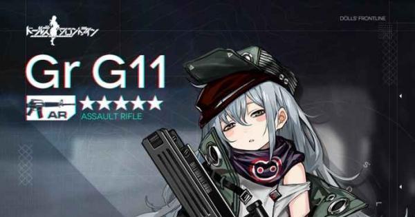Gr G11の評価/レシピとスキン