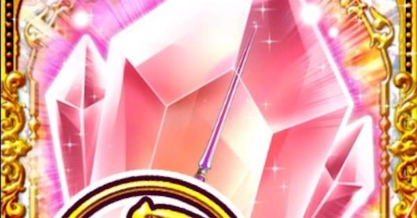 【黒猫のウィズ】刺突剣〈インジェクター〉の結晶の効果と入手方法