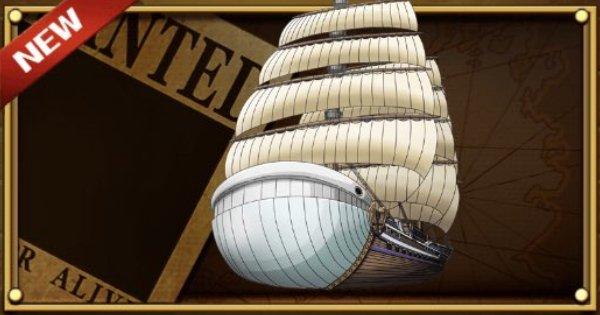 【トレクル】【船】白ひげの「モビー・ディック号」【ワンピース トレジャークルーズ】