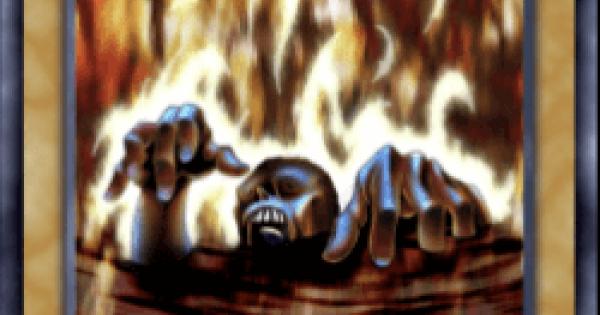 【遊戯王デュエルリンクス】地縛霊の評価と入手方法