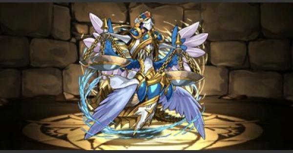 【パズドラ】ゴティーンの評価と使い道と入手方法 光の伴神龍