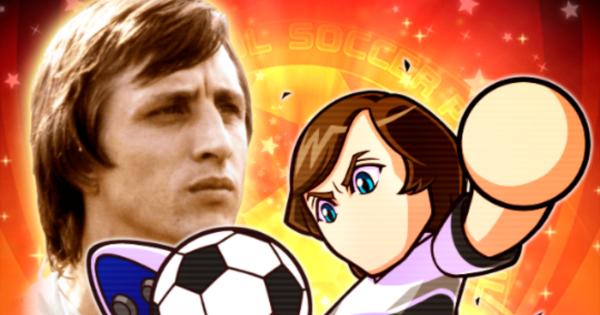 【パワサカ】ヨハン・クライフの評価とイベント【パワフルサッカー】