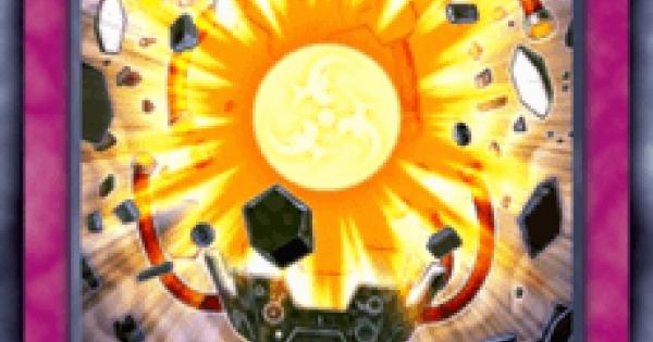 【遊戯王デュエルリンクス】鋼核の輝きの評価と入手方法