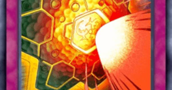 【遊戯王デュエルリンクス】コアキメイルの障壁の評価と入手方法