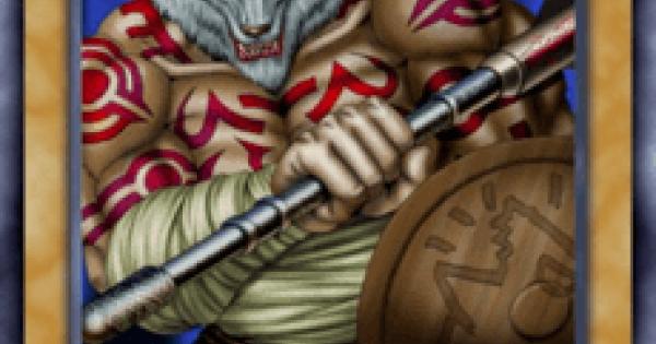 【遊戯王デュエルリンクス】ベオウルフの評価と入手方法