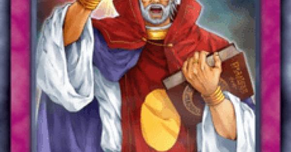 【遊戯王デュエルリンクス】魔力終了宣告の評価と入手方法