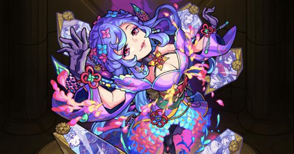 【モンスト】紫陽花(あじさい)の最新評価!適正神殿とわくわくの実