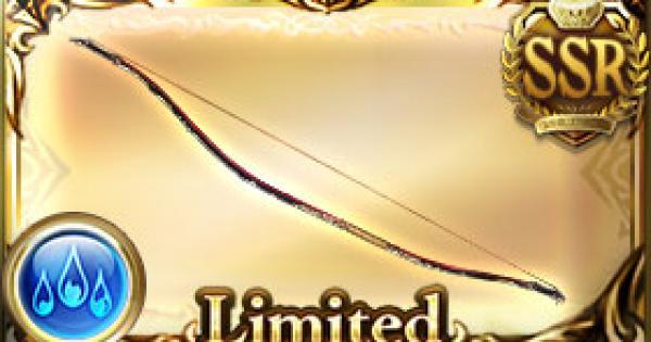 【グラブル】太歳精弓の評価(フォリア弓)|リミテッド武器【グランブルーファンタジー】