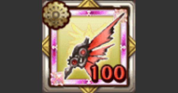 【ログレス】クロノウィングのメダル性能と入手場所【剣と魔法のログレス いにしえの女神】