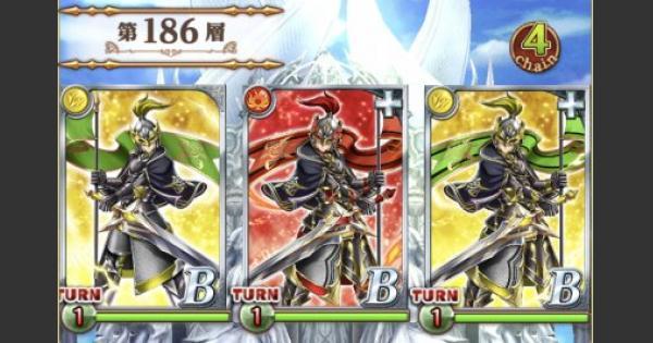 【黒猫のウィズ】黒ウィズダンジョン2第186層攻略&デッキ構成