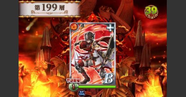 【黒猫のウィズ】黒ウィズダンジョン2第199層攻略&デッキ構成