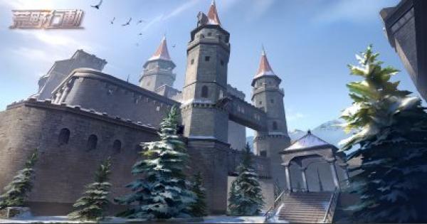 【荒野行動】古城の神秘装置を探索!果たして神秘装置は実在するのか?