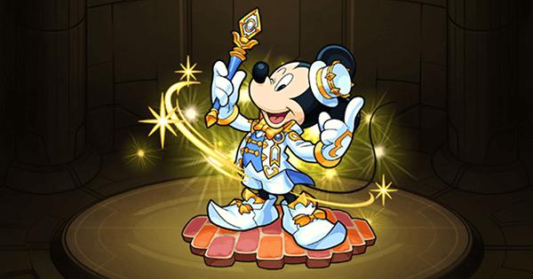 【モンスト】ミッキーマウスの最新評価!適正神殿とわくわくの実|ディズニー