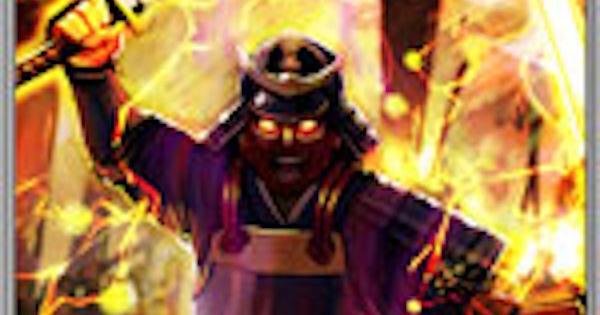 【戦国炎舞】常勝の威勢の性能 | 補助スキル【戦国炎舞-KIZNA-】