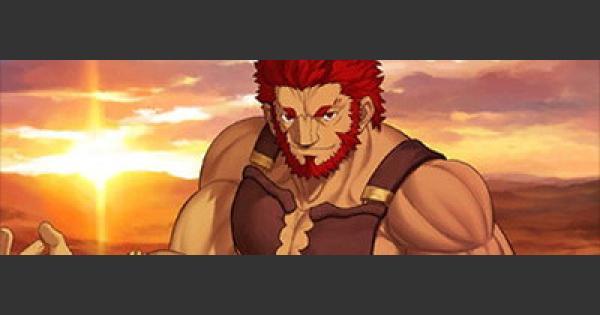 【FGO】貯水槽の攻略と周回のポイント|復刻:Fate/Zeroコラボ