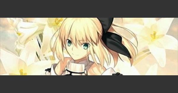 【FGO】新都の攻略と周回のポイント|復刻:Fate/Zeroコラボ