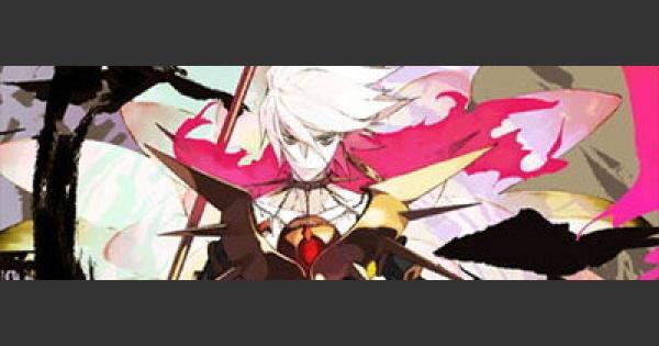 【FGO】遠坂邸の攻略と周回のポイント|復刻Fate/Zeroコラボ