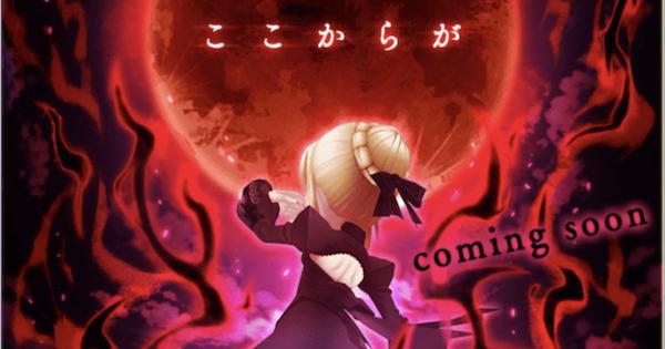 【白猫テニス】Fateコラボフェス第二弾当たりキャラまとめ【白テニ】