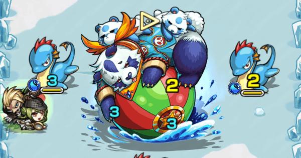 【モンスト】月夜の高原【1/水】攻略と適正キャラランキング丨閃きの遊技場