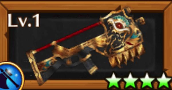 エディモチーフ武器/バッドワイルドの評価