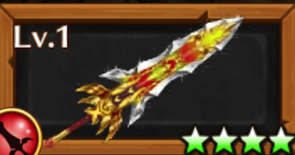 【白猫】シャルロットモチーフ武器(光焔2)/グロリアスロードの評価
