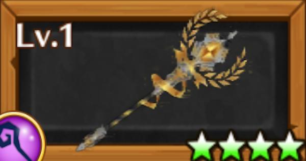 祝福杖/祝福されし杖の評価と必要ルーン数