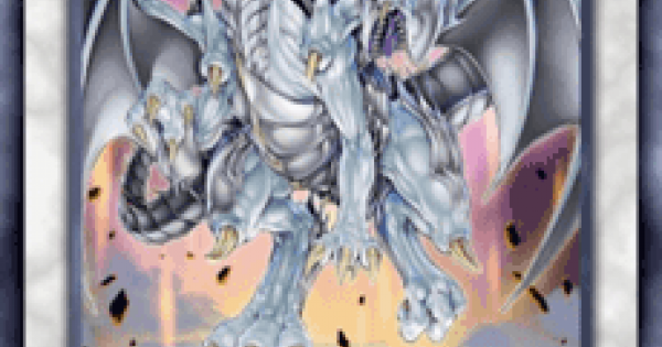 【遊戯王デュエルリンクス】蒼眼の銀龍の評価と入手方法