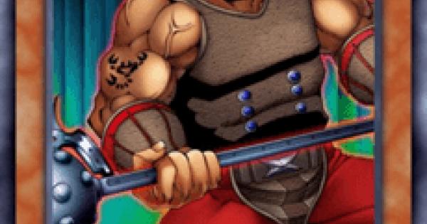 【遊戯王デュエルリンクス】黒蠍-強力のゴーグの評価と入手方法