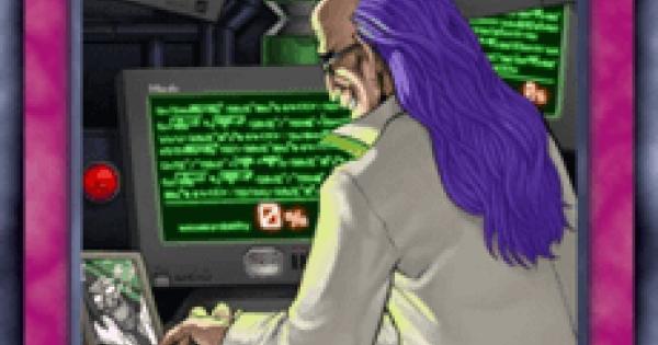 【遊戯王デュエルリンクス】成功確率0%の評価と入手方法