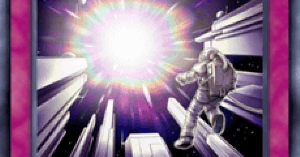 【遊戯王デュエルリンクス】スターゲートの評価と入手方法