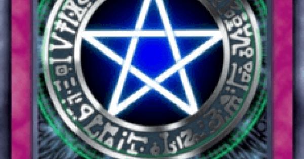 【遊戯王デュエルリンクス】五稜星の呪縛の評価と入手方法