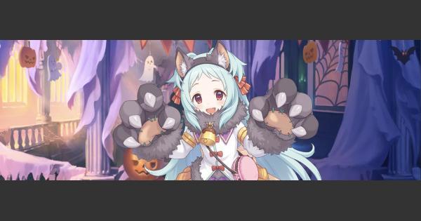 【プリコネR】ミヤコ(ハロウィン)の評価とステータス/スキル【プリンセスコネクト】