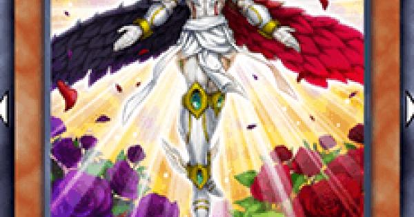 【遊戯王デュエルリンクス】大凛魔天使ローザリアンの評価と入手方法