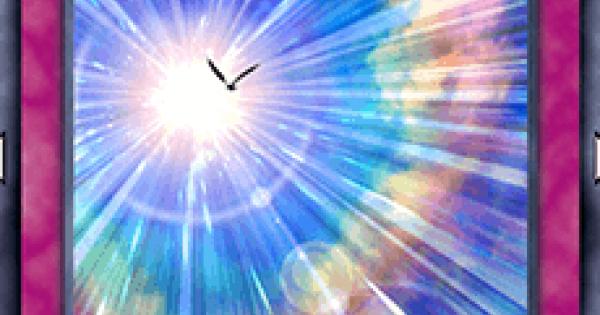 【遊戯王デュエルリンクス】黒羽の導きの評価と入手方法