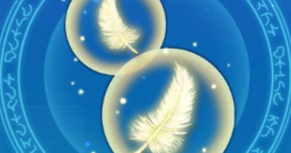 聖霊魂結晶の入手方法と使い道