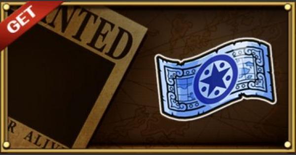【トレクル】青チケットの入手方法と使い方【ワンピース トレジャークルーズ】