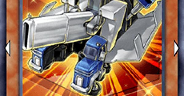 【遊戯王デュエルリンクス】ガジェットトレーラーの評価と入手方法