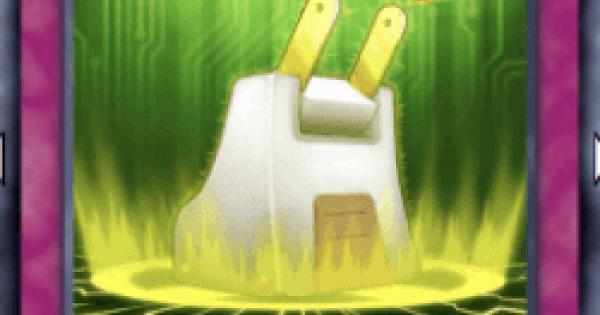 【遊戯王デュエルリンクス】パワーアップコネクターの評価と入手方法
