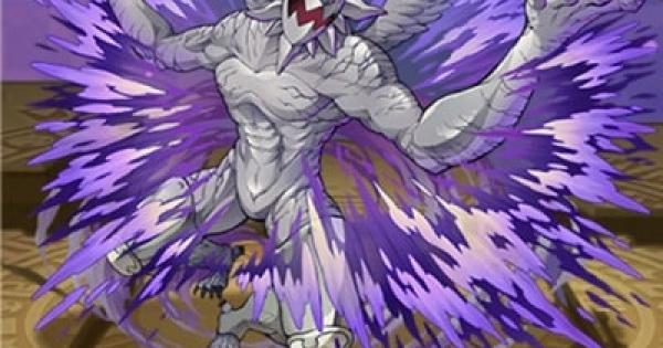【サモンズボード】灰色の魔神の評価と使い方